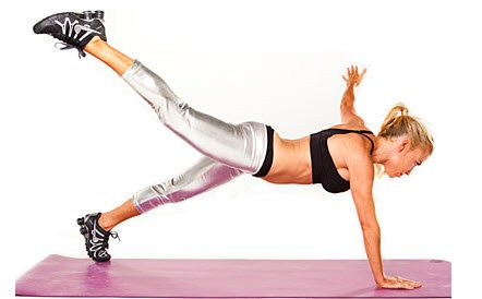 Plank with Arm and Leg Lift